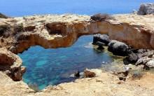 Kamara tou Koraka Ayia Napa Cyprus