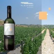 Vlassides winery limassol