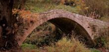 koilani bridge