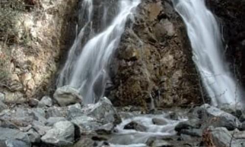 Chantara Falls (Xantara)