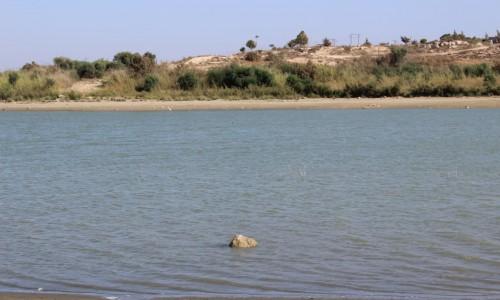 Achna Dam