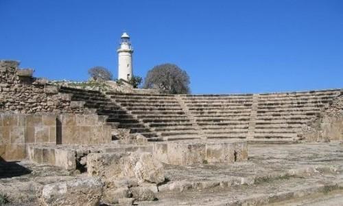 Paphos Acropolis - Odeon