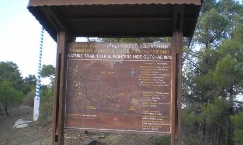 Agia Irene - Limeria Nature Trail