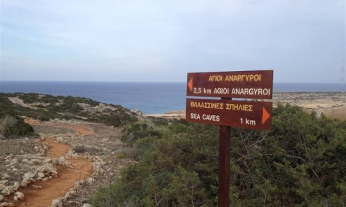 Agioi Anargyroi Nature Trail
