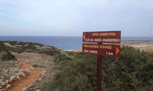 Agioi Anargyroi Nature Trail
