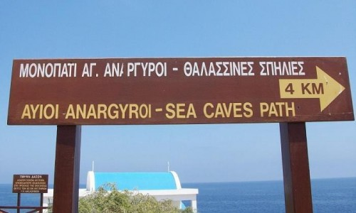 Agioi Anargyroi – Sea Caves Nature trail