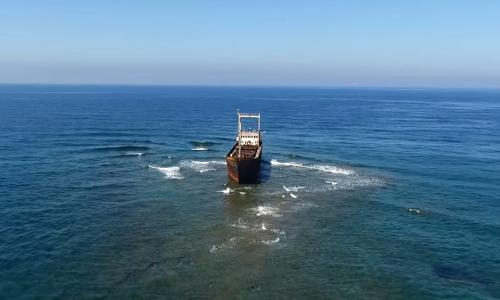 MV Dimitrios II Shipwreck, Chloraka
