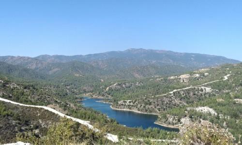 Arminou Dam