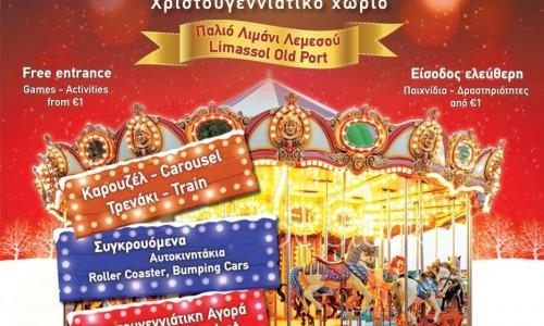 Christmas Wonderland Limassol