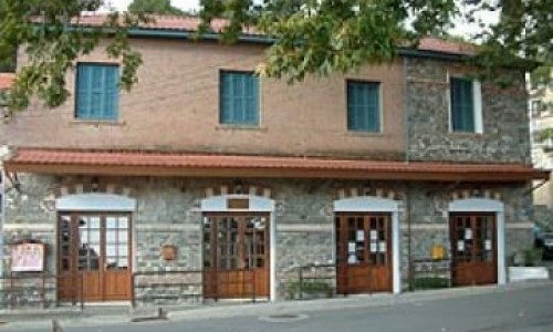 Giorgos Seferis Hall