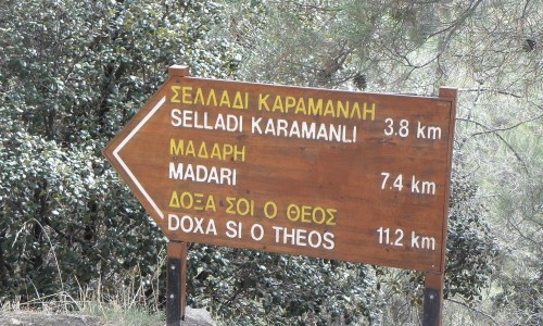 Doxa si o Theos - Moutti tis Choras Nature Trail