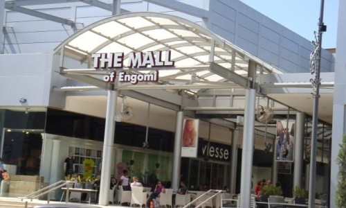 The Mall of Engomi - Nicosia