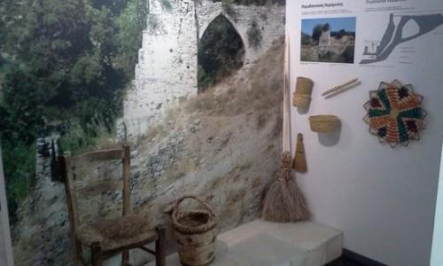 Episkopi Paphos Environmental Information Centre