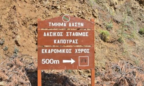 Kapoura Picnic Site
