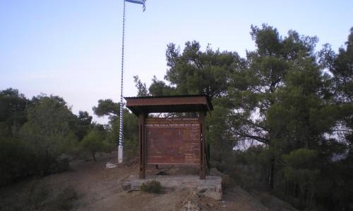 Kourdali - Limeria Nature Trail