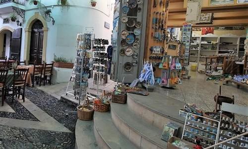Laiki Geitonia – Nicosia