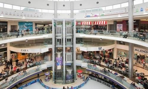 My Mall - Limassol