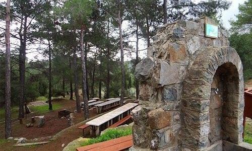 Monashilaka Picnic Site