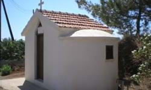 Panagia Galatarkas Chapel - Pomos Village