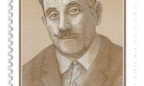 Pavlos Liasides Monument - Deryneia