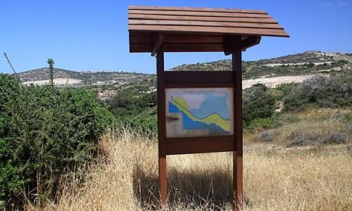 Petra tou Romiou Nature Trail