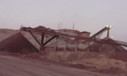 Petra Mine