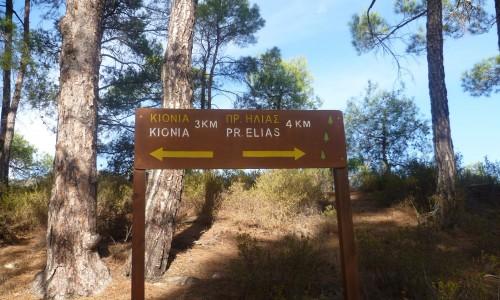 Prophet Elias Picnic Site