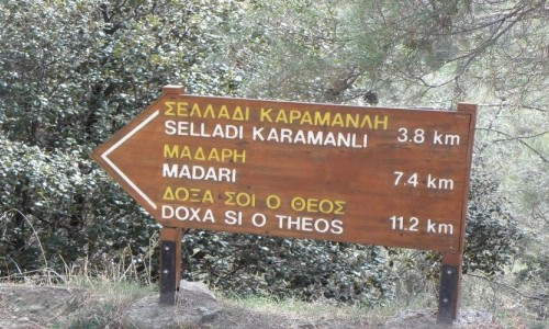 Selladi tou Karamanli - Kannavia Nature Trail