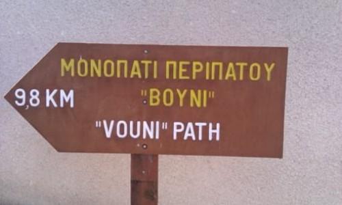 Vouni Nature Trail