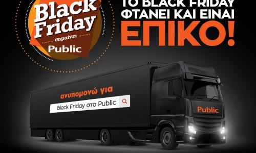 Black Friday Cyprus