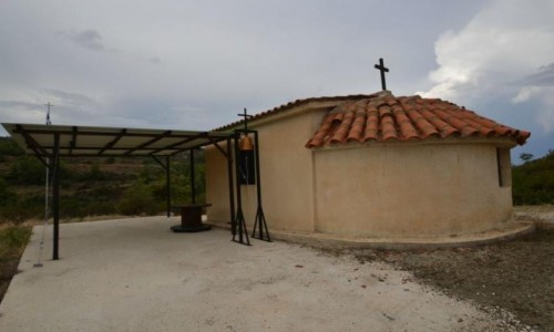 Saint George Chapel - Argaka