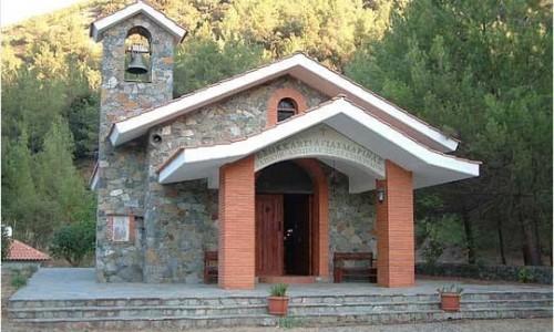 Agia Marina Chapel - Fini