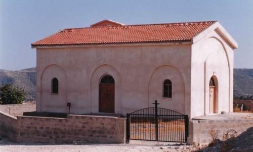 Agia Marina Chapel - Lofou