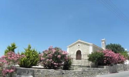 Agia Marina Chapel - Tala Village
