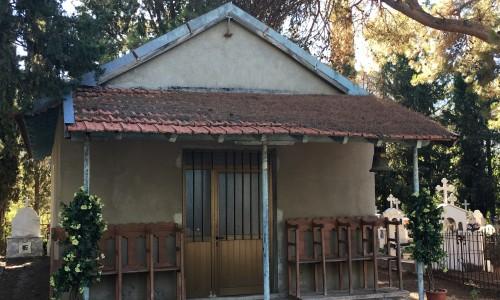 Agia Triada Chapel - Prodromos Village