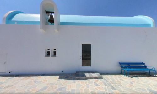 Ayia Triada Chapel, Paralimni