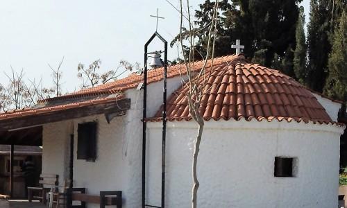 Agia Vryaini Chapel - Mandria