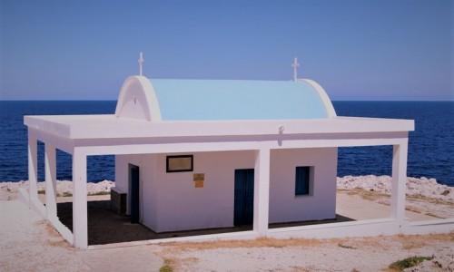Agioi Anargiroi (Kosmas and Damianos) Chapel, Paralimni