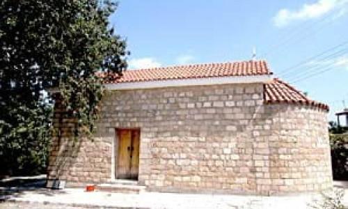 Agioi Saranta Chapel - Tala Village