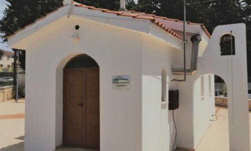 Agios Efrem Chapel, Chloraka