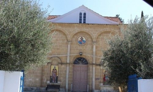 Agios Georgios Church - Arediou Village
