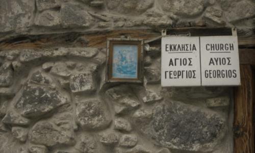 Agios Georgios Perachoritis Chapel, Kakopetria Village