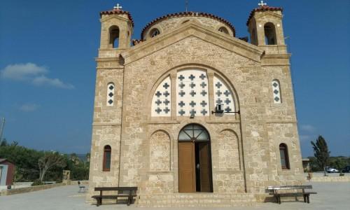 Agios Georgios Chapel (Saint George) - Peyia
