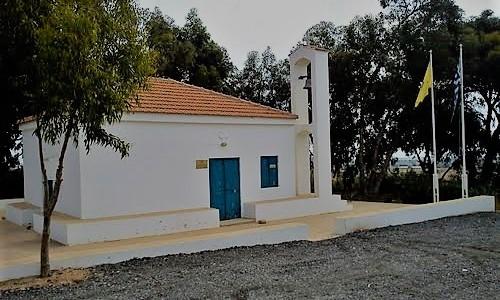 Agios Mamas Chapel, Paralimni