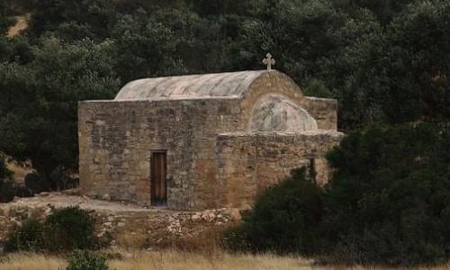 Agios Konstantinos and Agia Eleni Chapel - Kouklia