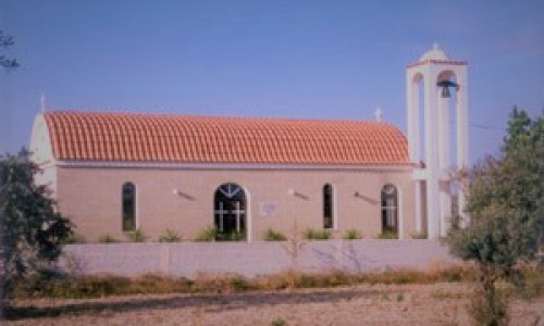 Agiou Epifaniou Church, Athienou