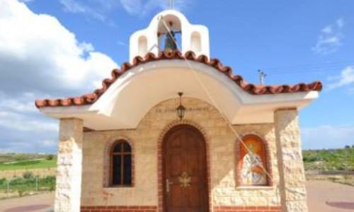 Agiou Epifaniou Chapel, Anarita Village