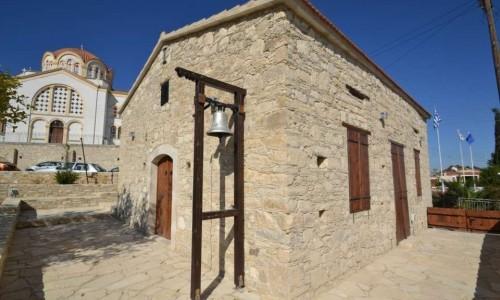Agiou Georgiou Chapel - Skarinou