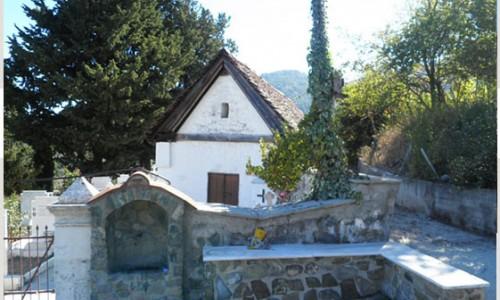 Agiou Georgiou Chapel, Pedoulas