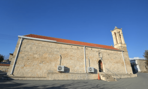 Agiou Georgiou Church – Drinia/Thrinia Village